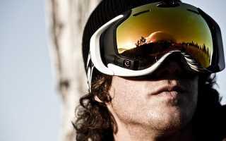 Сноубордические очки: характеристика линз и какие выбрать, популярные бренды
