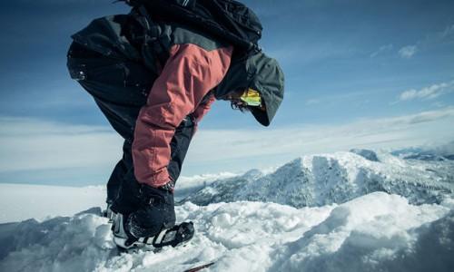 Качественная сноубордическая куртка защитит от неприятных погодных условий и перегрева при сильных физических нагрузках