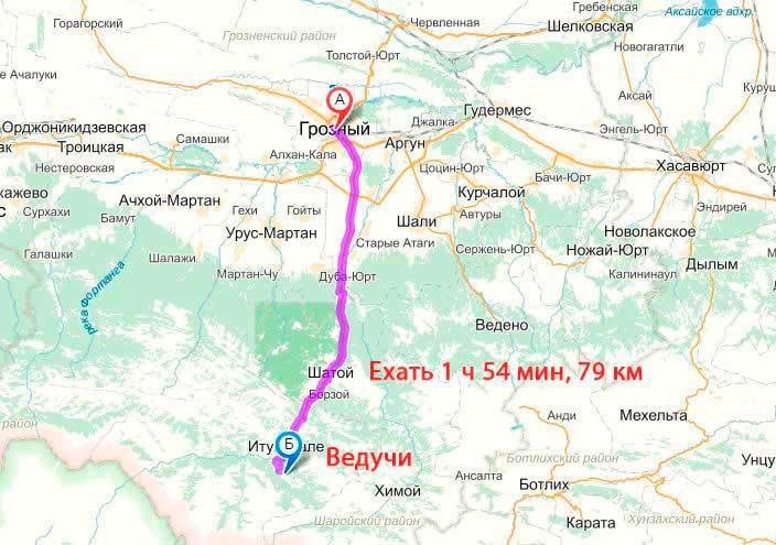 Дорога от Грозного до Ведучи