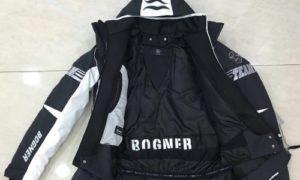 Одна из популярных линеек горнолыжных курток продукции Бонгер